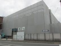 京都薬科大学工事所