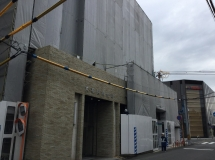 大和信用金庫外壁改修工事
